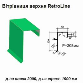 Ветровая планка верхняя Retroline RAL 6002 PE 0,5 мм
