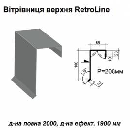 Ветровая планка верхняя Retroline RAL 7000 PE 0,45 мм